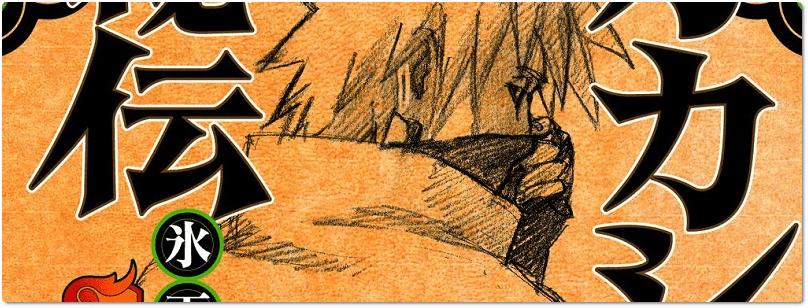 """Panini divulga o preço e a capa da novel """"A História Secreta de Kakashi"""""""