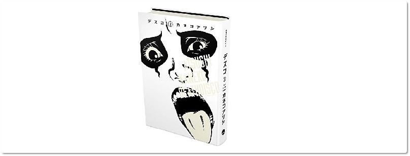 Checklist Dezembro de 2020 – Editora Darkside Books