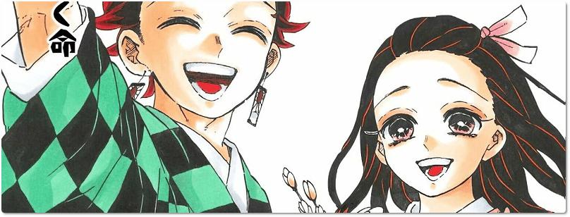 Novos Volumes de Mangás no Japão (Dezembro de 2020)