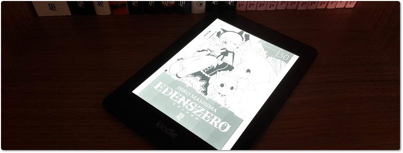 """JBC publica o capítulo 130 de """"Edens Zero"""""""