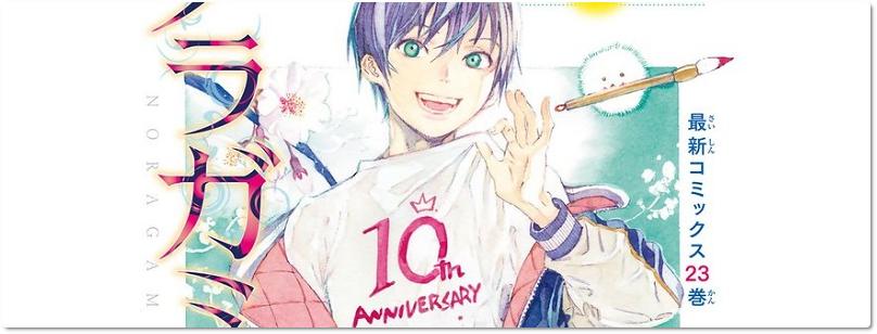 Novos Volumes de Mangás no Japão (Fevereiro de 2021)