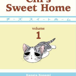 Chis Sweet Home 01