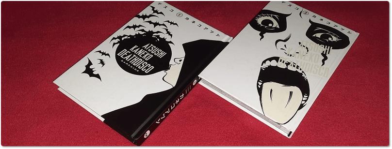 Resenha: Deathdisco #01 e #02