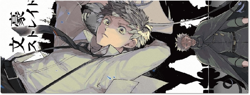 Novos Volumes de Mangás no Japão (agosto de 2021)