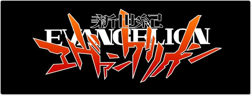 """Memória: """"Neon Genesis Evangelion"""" e a publicação simultânea em vários países"""