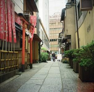 Un pasaje en Ginza