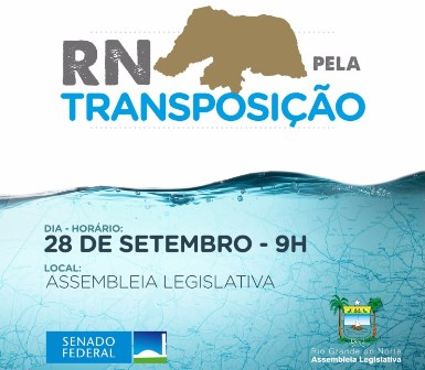 rn-trans