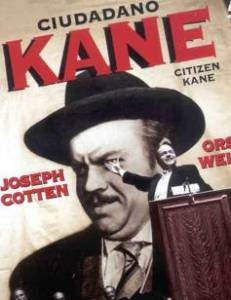 kane01