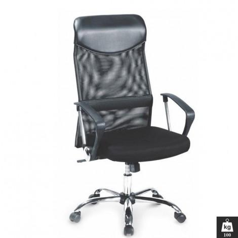 Scaun ergonomic Mesh HM Vire negru
