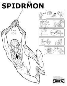 IkeaSpider-600x767