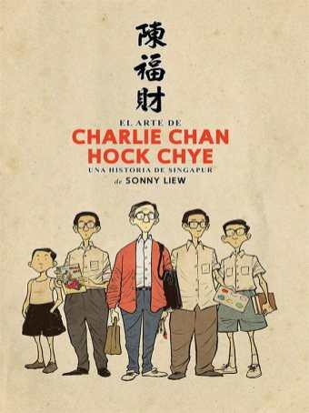 CharlieChanHock (1)