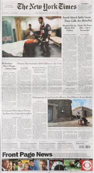 La primera tapa de The New York Times en tener publicidad fue ésta, la del 5 de enero de 2009.