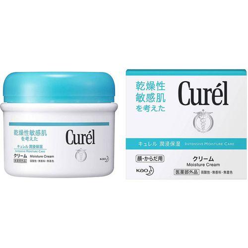 Kem dưỡng ẩm Curel Intensive Moisture Cream review