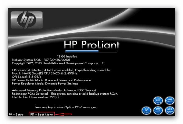 Instalar Windows Server 2008 HP Proliant