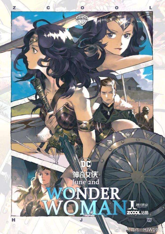 Póster de Wonder Woman (2017) para China versión ánime
