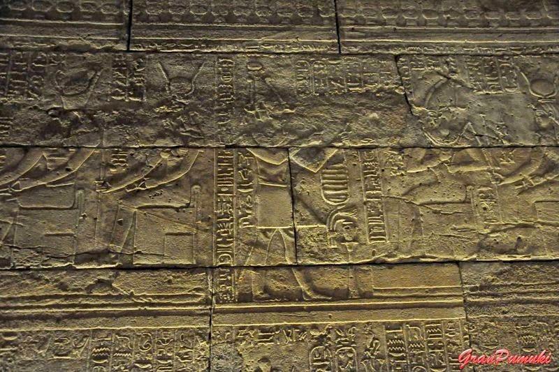 Paredes del Templo de Debod