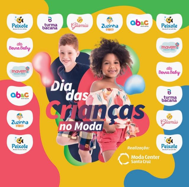 Moda Center promove 4ª edição do 'Dia das Crianças no Moda'