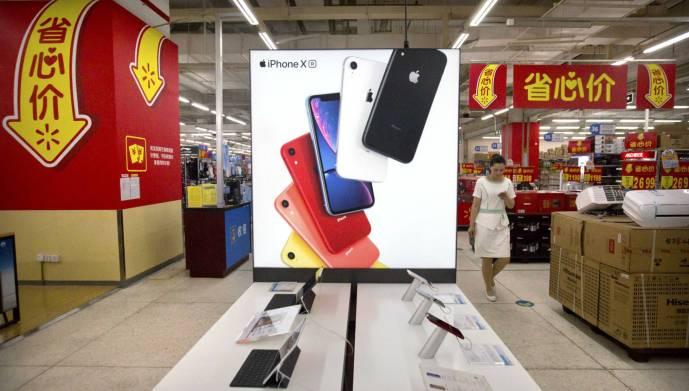 Apple x Huawei