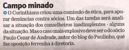 Paulinho-lance-13-12-09