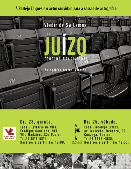 juízo torcida brasileira !