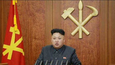ditador coreano
