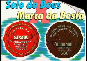 selo_de_Deus_x_Marca_da_Besta_