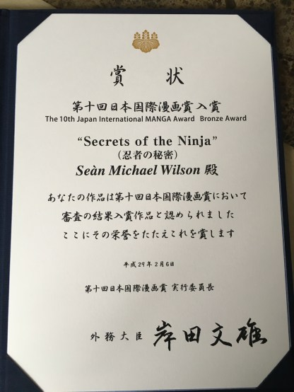 my-certificate