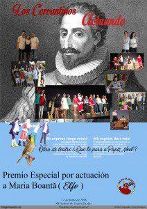 Diploma Maria Boanta