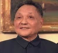 Deng Xiaping