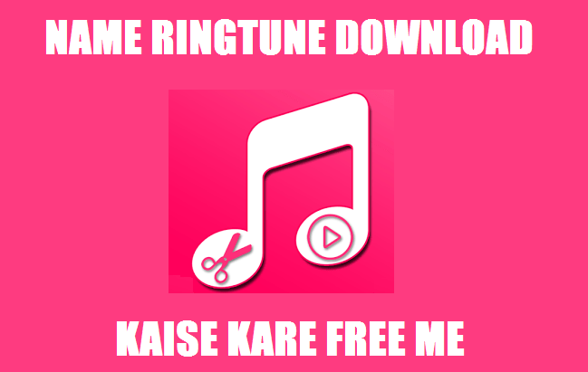 name ringtone mp3 download kaise kare