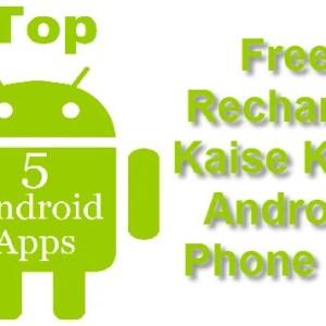 top 5 free recharge app list in hindi
