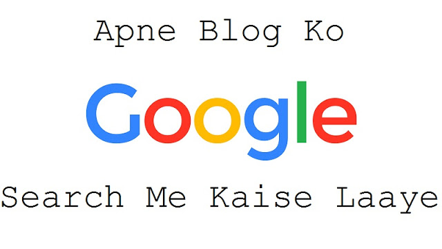 blog ko google serach engine me laaye
