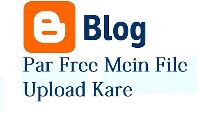 Songs, Games, Videos Upload Kaise Kare