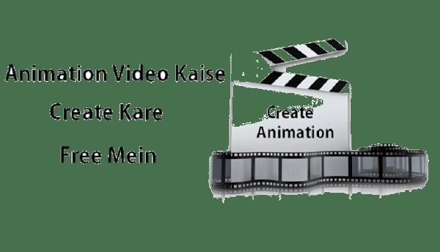 create animation Video Free