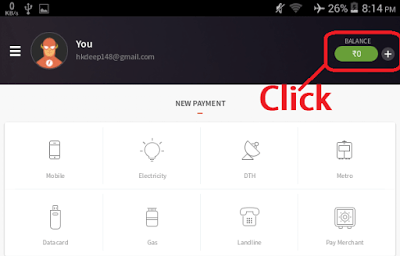 Click On Plus Sign