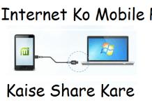 internet share