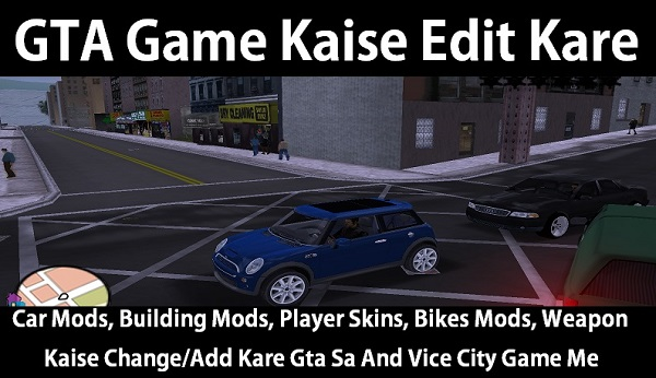 gta game mods install kaise kare