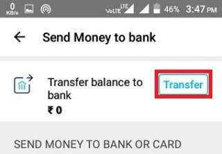 Transfer Balance To Bank