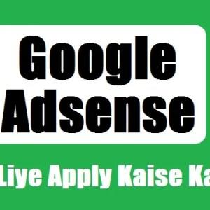 google adsense account apply