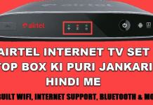 airtel internet tv set top box