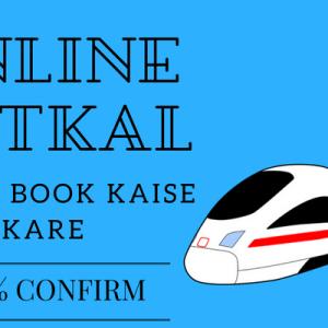 online tatkal ticket book kaise kare