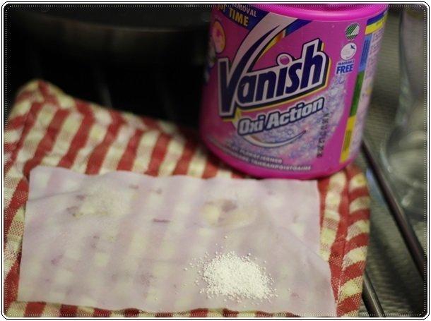 vanish 03