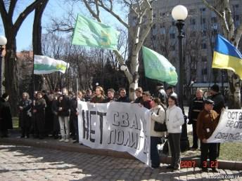 Митинг возле Облсовета вместа с Партией Зеленых