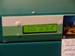 автоматизированный инкубатор для яиц