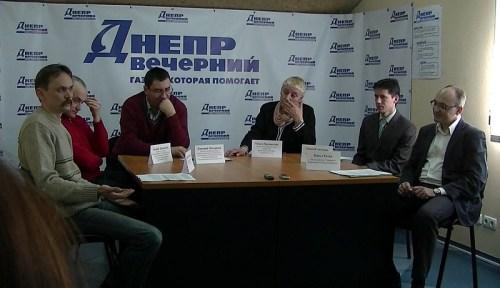 Днепр вечерний пресс-конференция