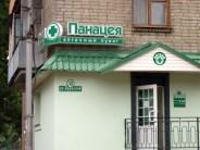 Смоленск, Россия, 2006