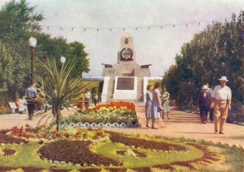 Севастопольский парк Днепропетровск