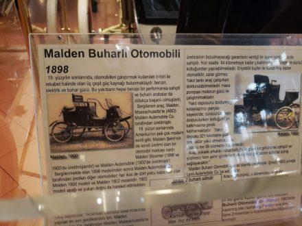 музей Рахми М. Коча Турция Стамбул