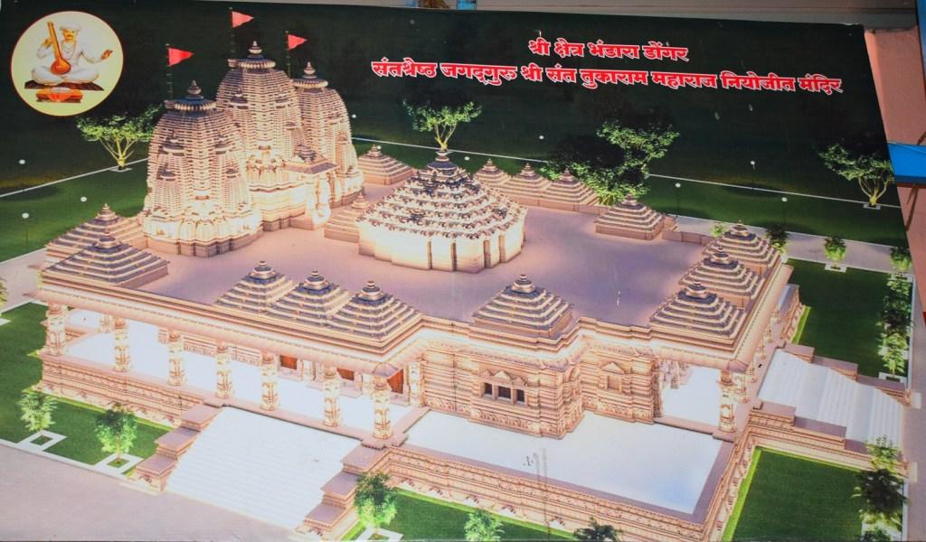 Bhandara Temple - Bhandara hill near Talegaon-Dabhade, Chakan, Pune, Dehu