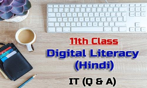 Digital Literacy in Hindi